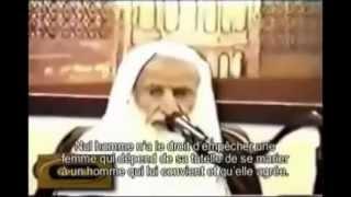 Le mariage sans l'accord du Père (tuteur) ? Cheikh al Uthaymin
