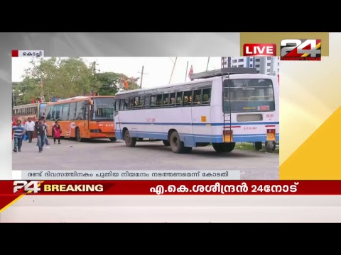 Xxx Mp4 24 News Live Live Malayalam News Twenty Four 3gp Sex