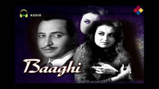 Baharen Humko Dhundhegi | Baaghi 1953 | Lata Mangeshkar