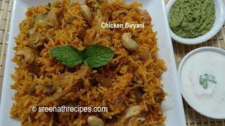 Chicken Biryani - How to make Chicken Biryani in pressure cooker