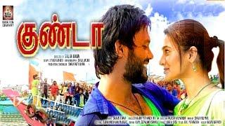 Tamil new movies 2016 full movie HD | GUNDA |  | 2016 Tamil Movies | Tamil Action Movies