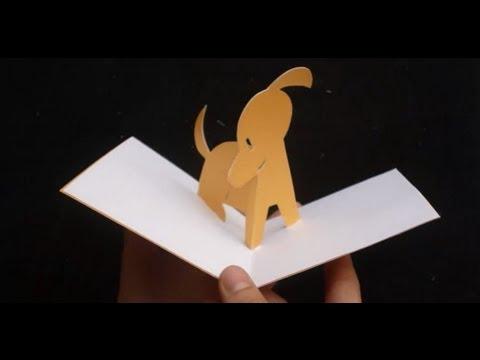 Xxx Mp4 3D Cute Puppy Pop Up Card Tutorial 3gp Sex