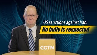 US sanctions against Iran: No bully is respected