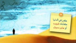 دعاء مبكي .. الشيخ ياسر الدوسري .. دعاء عظيم ..