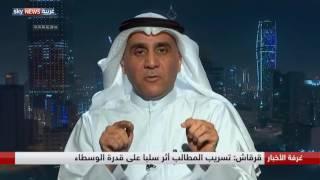 ما وراء تسريب قطر لمطالب دول الجوار