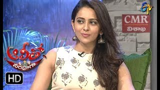 Alitho Saradaga | 14th August 2017|  Rakul Preet Singh| Full Episode | ETV Telugu