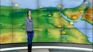 الأرصاد: طقس اليوم شديد البرودة ليلا..والصغرى بالقاهرة 10 | صباح البلد