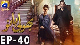 Bholi Bano - Episode 40 | Har Pal Geo