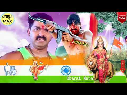 Xxx Mp4 26th January 2018 Desh Bhakti Pawan Singh Super Hit Song 3gp Sex