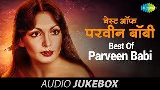 Best Of Parveen Babi   Audio Jukebox (HQ)   Parveen Babi Hit Songs