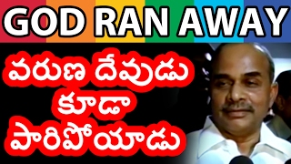 Most Memorable Punch To Chandrababu By YSR || Post360