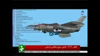 F 313 Qaher Iran
