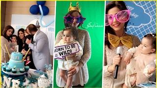 مهيرة عبدالعزيز وابنتها في عيدميلاد ابن اعلامية مشهورة