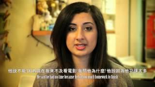 外國人眼中的台灣教育問題 - How Foreigners Perceive Taiwan