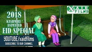 EID SPECIAL 2018 | XAID FILMS | KASHMIRI ANIMATED SERIES | RAMADAN UL KAREEM 2018 | THE MESSAGE