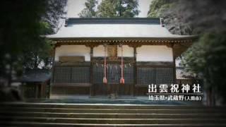 Hottarake No Shima - Featurette ホッタラケの島