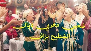 Bnat Agadir Cabaret Dance 2015