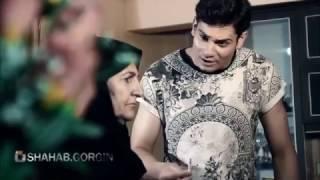 محسن لرستانی آهنگ زیبای کارتن خواب  Mohsin Lorstani 2017 Karten Khab