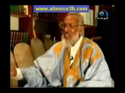 Sheikh Mohammed Al Amin Shanqiti 2 9