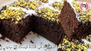 كيكة الزبادي السريعة بنكهة الشوكولاته كيك سهل وسريع بمكونات متوفرة في كل بيت مع رباح ( الحلقة 487 )