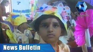 News@9AM മുഖ്യമന്ത്രി ഉൾപ്പെട്ട സർവ്വകക്ഷി സംഘത്തെ കാണാൻ 4-)൦ തവണയും പ്രധാനമന്ത്രി അനുമതി നിഷേധിച്ചു