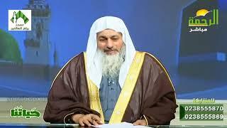 فتاوى الرحمة - للشيخ مصطفى العدوي 10-12-2018