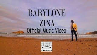 Babylone Zina Official Music Video بابيلون ـ زينة الفيديو كليب الرسمي