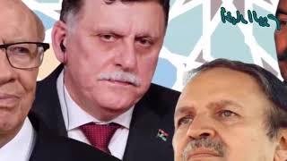 رسميا المغرب يطالب الجزائر بالإعلان عن موقفها