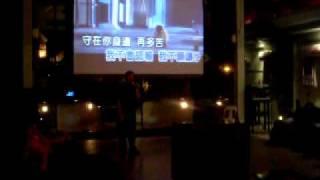 talentime.. Su Yong Kang- Wo zhi shi xiang yao xing fu.