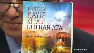 Dünyada Türkçe / Ziya Gökalp / Türkçülüğün Esasları / Kızılelma - Gök Kubbemiz - TRT Avaz