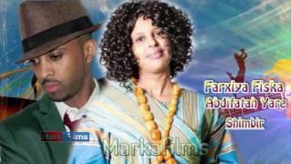 Somali Music Shimbir Song by ☆Farxiya Fiska iyo Abdifatah Yare☆
