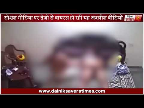 Xxx Mp4 Viral Video Sucha Singh Scandal Video 3gp Sex