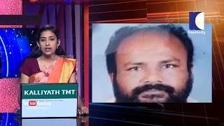NEWS LIVE | സംസ്ഥാനത്ത് നാളെ ബി.ജെ.പി ഹര്ത്താല്