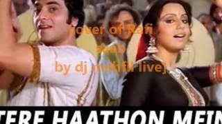 tere hatho mein pehna ke...vocal cover of Rafi Saab and Asha ji.