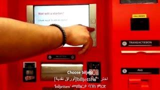 Geld storten ING Kantoor. Deposit money ING office