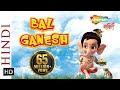 Bal Ganesh 1 Full Movie in Hindi   Popular Animation Movie for Kids   HD