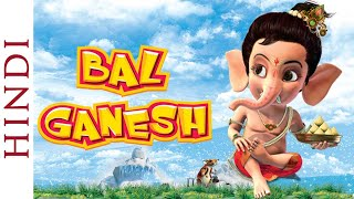 Bal Ganesh Full Movie in Hindi | Animation Movie for Kids | HD