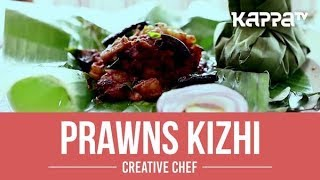 Prawns Kizhi - Creative Chef - Kappa TV