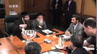 Iranian President Ahmadinejad Meets Yisroel Dovid Weiss and ultra-orthodox Jews