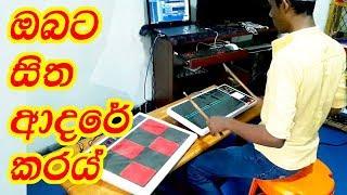Sri Lankan Amazing Octapad Player-Dolki Patch Playing-SPD30