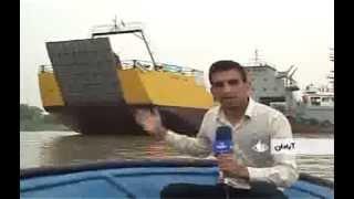 Iran made landing craft 2500 metric Ton لندينگ كرافت 2500 تن ساخت آبادان ايران