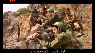 Iran & Iraq War, Iranians ambush Saddams Ba