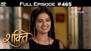 Shakti - 15th March 2018 - शक्ति - Full Episode
