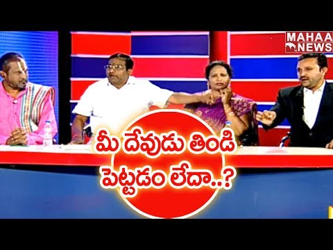 Xxx Mp4 Debate On Christianity Vs Hinduism Mahaa News 3gp Sex