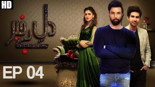 Dil-e-Bekhabar Episode 4  Aplus uploaded on 03-07-2017 67951 views