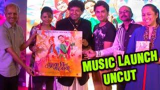 Tujhya Vin Mar Javaan - Music Launch (Uncut) - Prarthana, Avadhoot Gupte - Romantic Marathi Movie