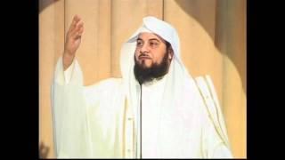 سعة رحمة الله   خطبة الجمعة د.محمد العريفي