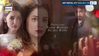 Zakham Episode 20 ( Teaser ) - ARY Digital Drama