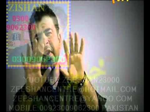 Xxx Mp4 Friendship Songs PUSHTO SONG PAJABI SONG INDIA SONG PRIVAT MUJRA PRIVAT DANCE PESHAWAR 3gp Sex
