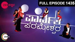 Parvathi Parmeshwara - Episode 1435 - October 13, 2014